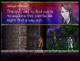 Genya Arikado in Dawn of Sorrow